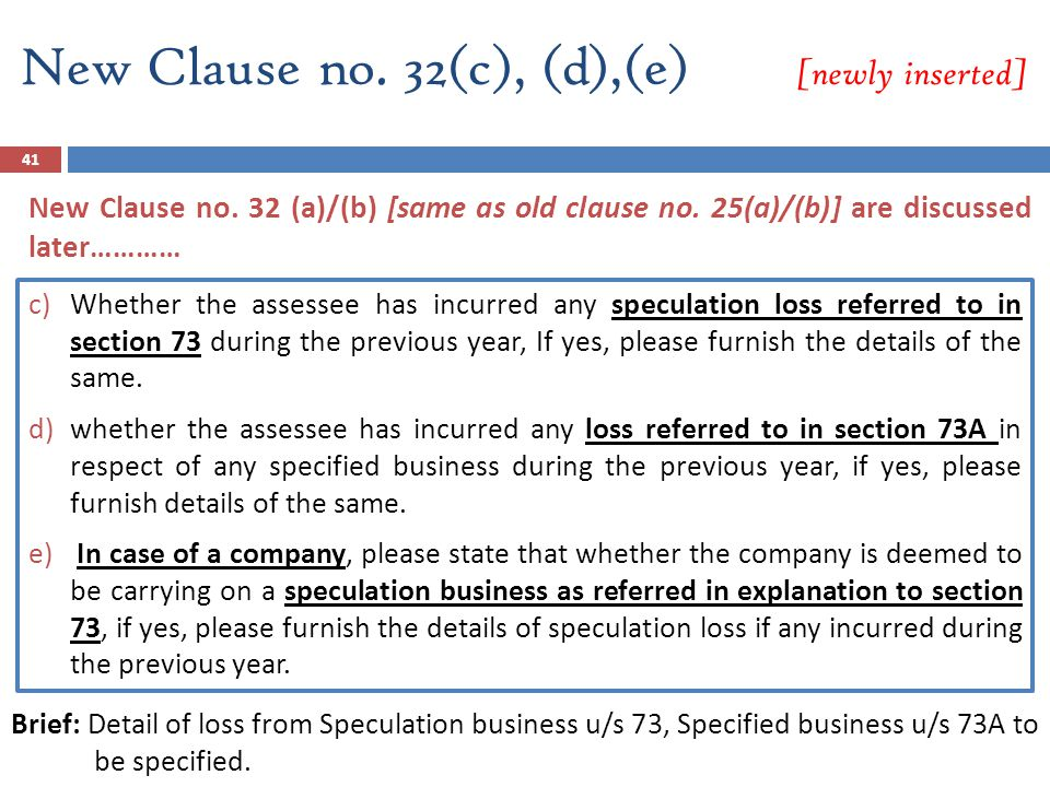 New Clause no. 32(c), (d),(e) [newly inserted]
